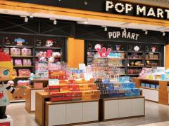 泡泡玛特也要打入化妆品界,加入分蛋糕