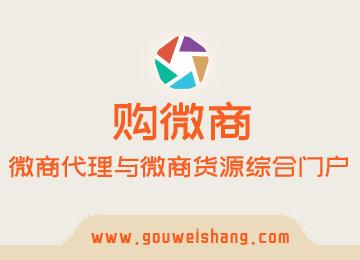 分众传播媒介股东局总统江南春:华夏的耗费